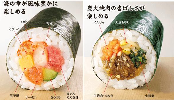 (左)海鮮恵方巻き389円(税込420円) (右)国産牛炭火焼き肉恵方巻き