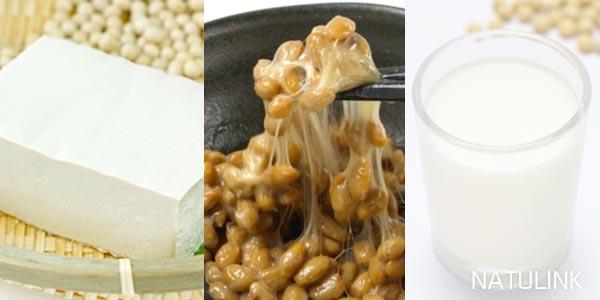 大豆製品は積極的に
