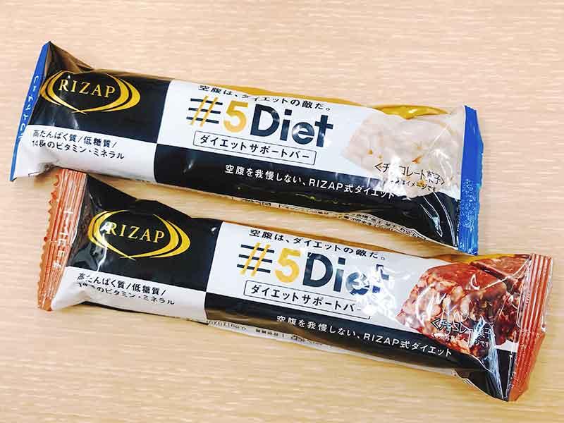 糖質制限おやつ5Diet