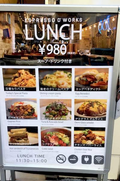 渋谷道玄坂にあるESPRESSO D'WORKSの看板