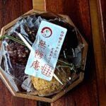とうとう最終日!10日ぶりの普通食|酵素玄米(寝かせ玄米)ダイエット10日目